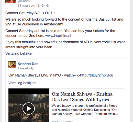 Krishna Das Concert July 1st Sold Out
